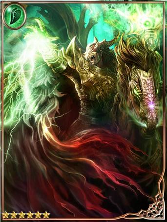 (Scream) Berith, Forest Wanderer