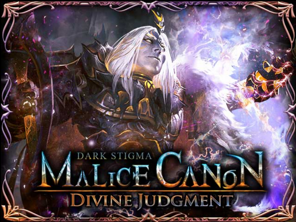 File:Divine Judgment.png