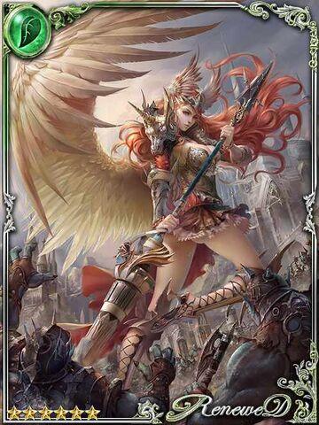 File:(Equable) Noble One-winged Eriselle.jpg