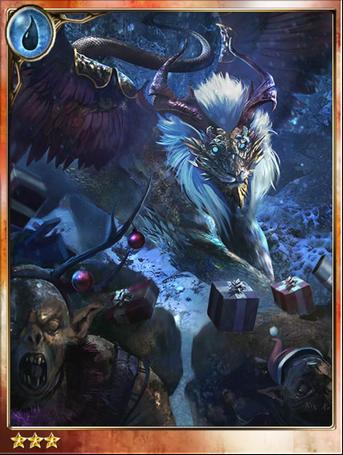 Highland Guardian Beast