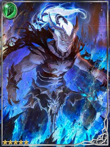 File:Dragon Avatar Kadlig.png