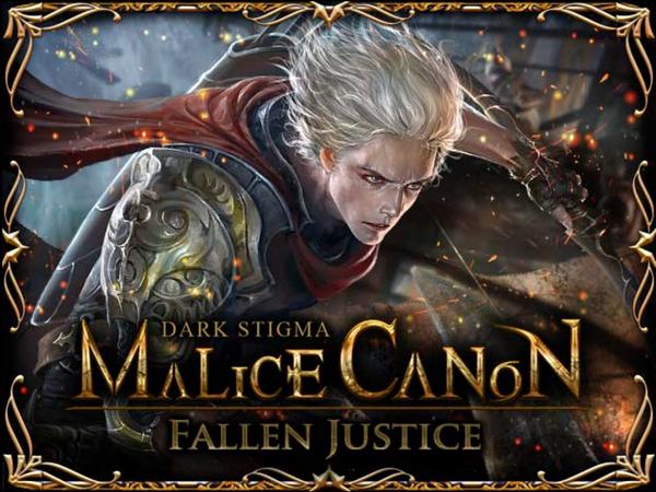 File:Fallen Justice.png