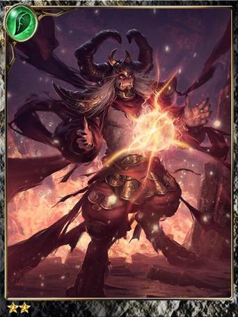 (Dust) Hellflame-born Fiend