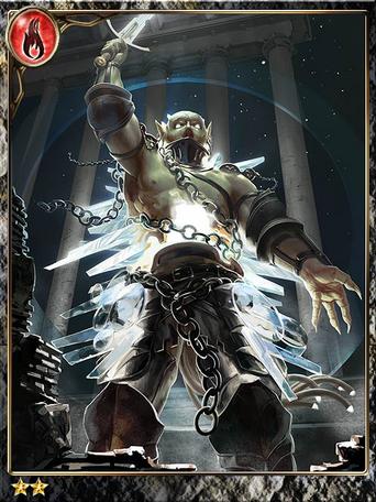 (Shunned) Glass Warrior Reincarnate