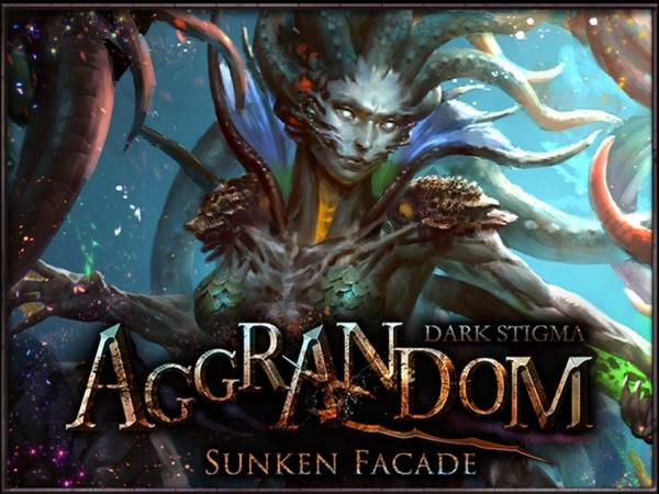 File:Sunken Facade.png