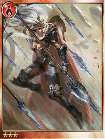 File:Wildea of the Seven Spears.png