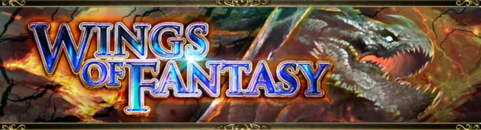 Wings of Fantasy 7