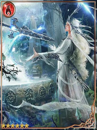 (Rays) Holy Fountain Master Bashil