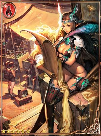 (Wealth) Alita, Goddess of Commerce