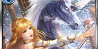 (Trend) Unicorn Summoner Valentina