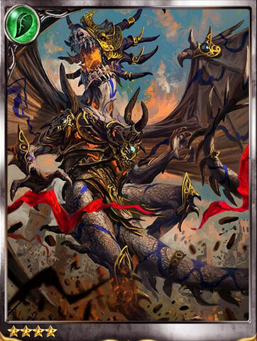 File:(Howling) Awakened Armored Dragon.jpg