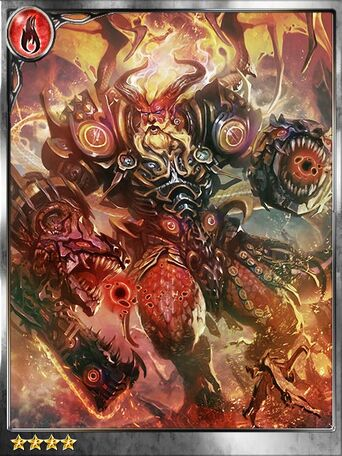 (Flaming) Pyre Tactician Muspell