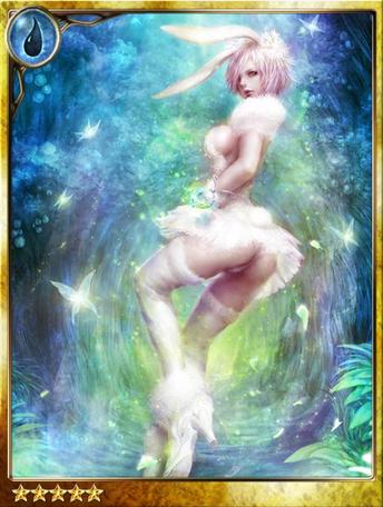 Fantasy Usher White Rabbit