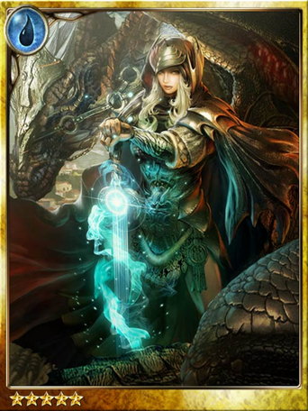 Grinis the Black Dragoon