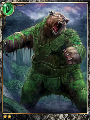 (Stronger) Green Grizzly