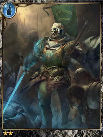 File:(Spree) Dasdeth the Deathbringer.png