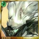 File:Arcturus the Ruined thumb.jpg