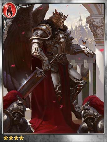 (Attack) Charging Godbeast Aretus
