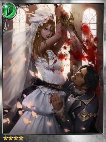 (Downcast) Blood-splattered Maiju