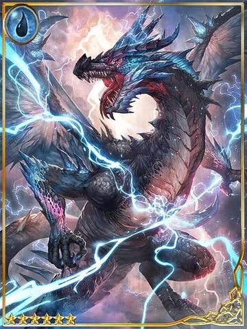 File:(Rumbling Roar) Shockwing Ghadfurg.jpg