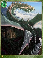 Crag Dragon
