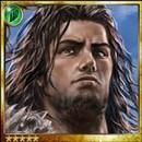 Gozon, Dragon Hunter thumb