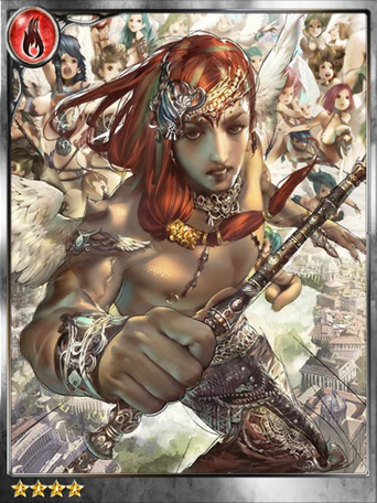 (Harem) Agapios, God of the Arts