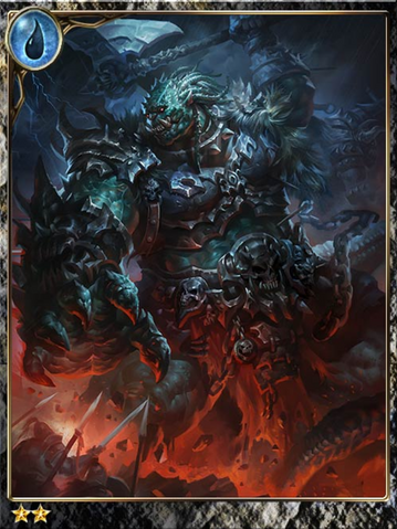 File:(Berserker) Giant Armored Orc.png