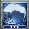 File:Tidal Wave.png