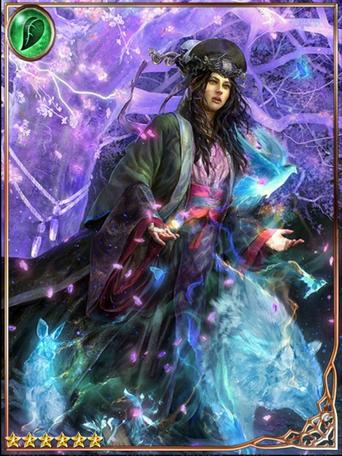 (Prophecy) Divine Medium Soltima