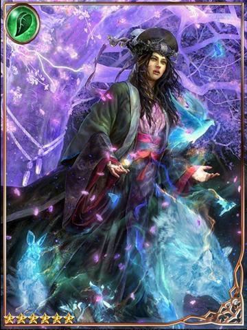 File:(Prophecy) Divine Medium Soltima.png