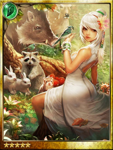 File:Wintertide Fairy Miura.png