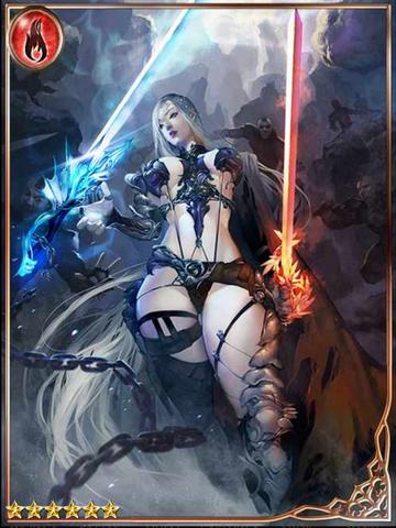 File:(Rejoined) Bezel, Sword Chaser.png