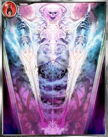 (Powerful) Gatekeeper of Flame