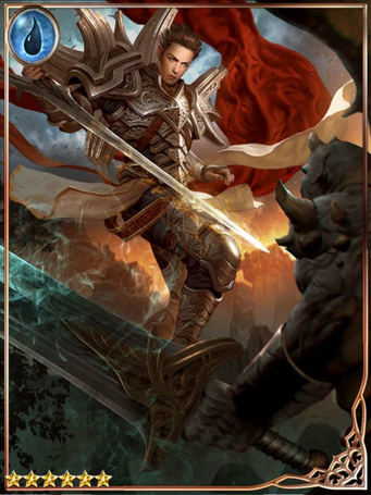 (Inheritance) Swordsmith's Son Leos