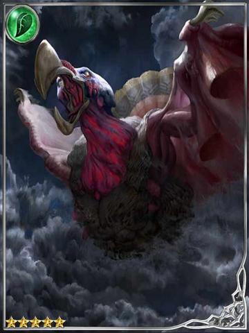 File:Doom Meleagris K'bra.png