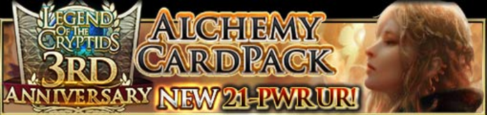 Alchemy Card Pack 8