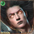 (Ultimate) Koshi, Demon Master thumb