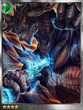 (Furious) Imprisoned Battle Dragon