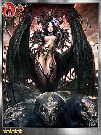 (Hell) Guede, Death Feast Princess
