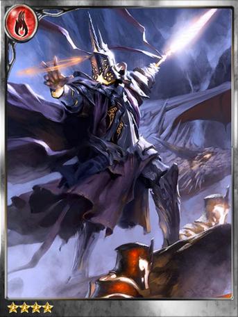(Mandated) Horned Knight Vann