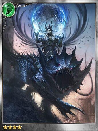(Twilight Steed) Shadow Knight
