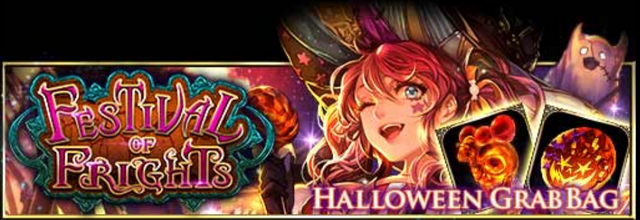 File:Festival of Frights.png