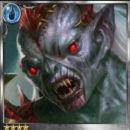 (Absorption) Demon-Eating Georgio thumb