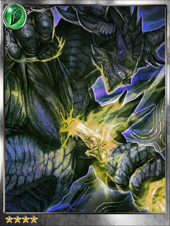 (Raging) Imprisoned Battle Dragon