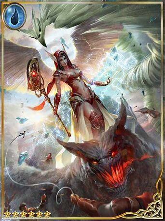 (Smotherfog) Summit Goddess Aegana