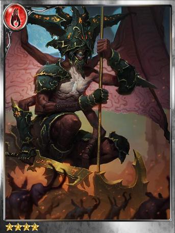 Seeking King of Brutes EX