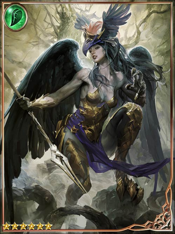 File:(Pursue) Vindictive Harpy Bernalda.png