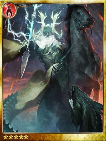 Power Hungry Gilgamesh