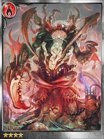 (Oddity) Beastly Prince Diaprepes
